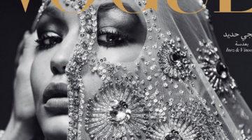 Gigi Hadid gesluierd op de cover van de Arabische Vogue